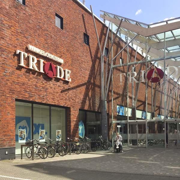 winkelcentrum Triade met AH en Gall en Gall en winkels